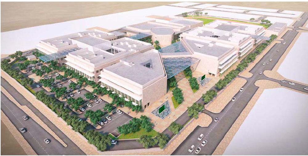 Qatar Academy Al Wakrah