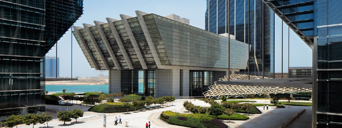 Abu Dhabi Financial Group Office, Al Khateem Towers