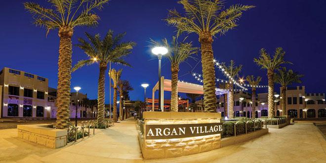 Al Argan Village