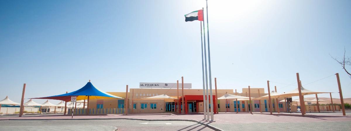 Al Foah School – Estidama, Pearl 2