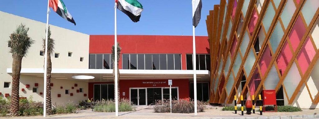 Al Muwaiji School