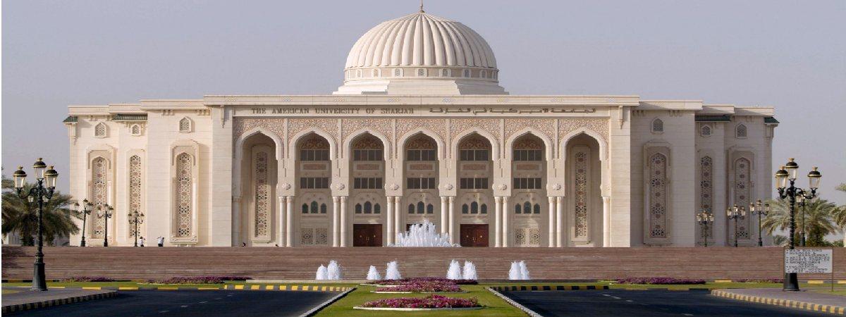 American University of Sharjah (AUS) 2
