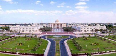 American University of Sharjah (AUS)
