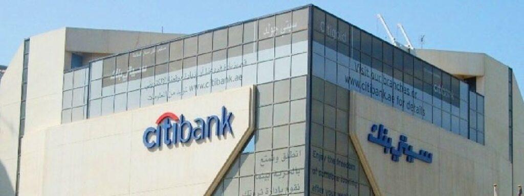 Citibank – Al Khyali Tower – LEED Silver