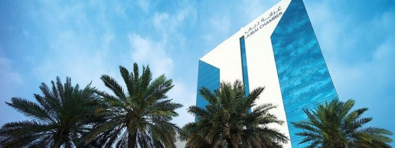 Dubai Chamber of Commerce and Industries – LEED Platinum