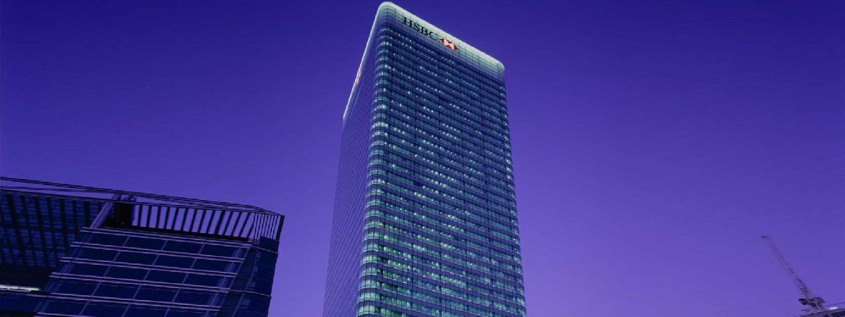 HSBC-Headquarters