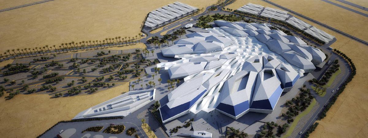 King Abdullah Petroleum Research and Studies Center – KAPSARC