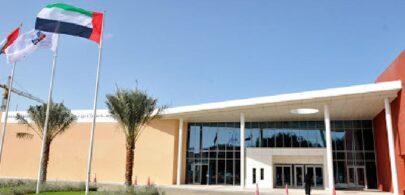 Neima Salamat School