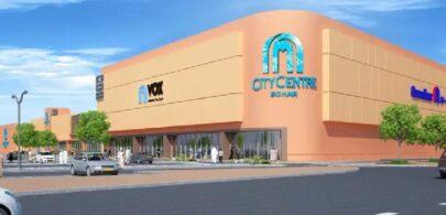 Sohar City Center – LEED Platinum
