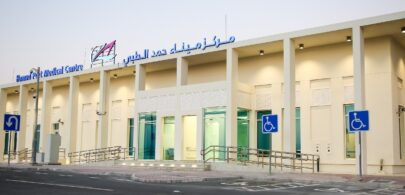 Hamad Port Medical Center