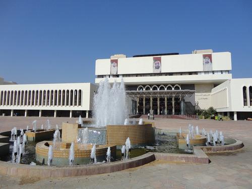 Qatar Petroleum District (QPD)